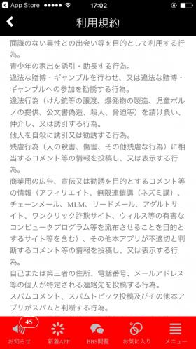 IMG_3039[1]