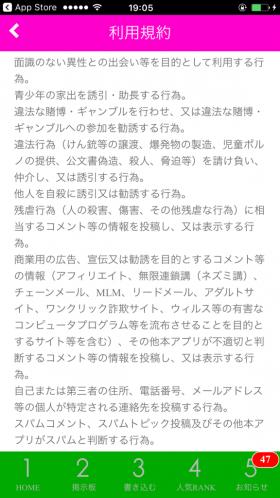 IMG_3047[1]