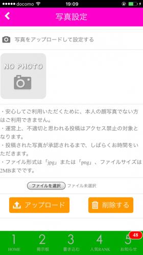 IMG_3049[1]