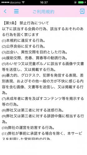 IMG_3057[1]
