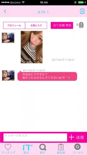 IMG_3061[1]