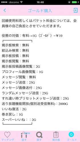 IMG_3062[1]