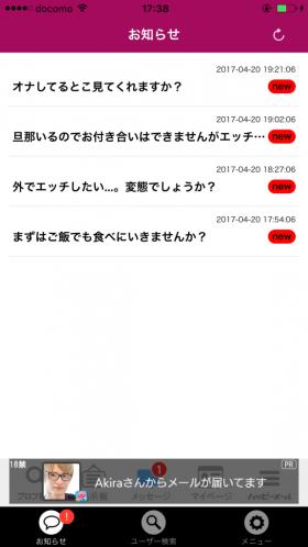 IMG_3084[1]