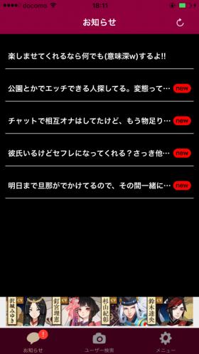 IMG_3094[1]