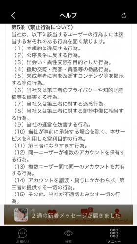 IMG_3111[1]