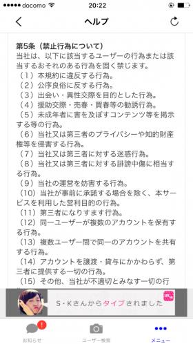 IMG_3119[1]