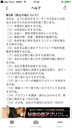 IMG_3127[1]