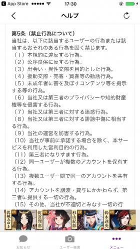 IMG_3133[1]