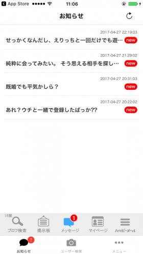 IMG_3149[1]